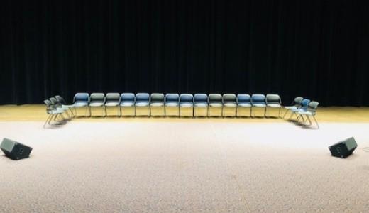 stage hypnosis show setup